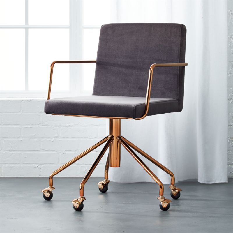 steel office furniture CB2
