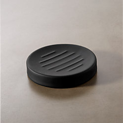 Rubber Coated Black Tissue Box Cover Cb2