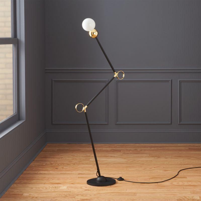 Sphera floor lamp cb2 for Cb2 cast floor lamp