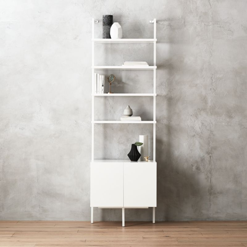 "Stairway White 96"" Cabinet by Crate&Barrel"