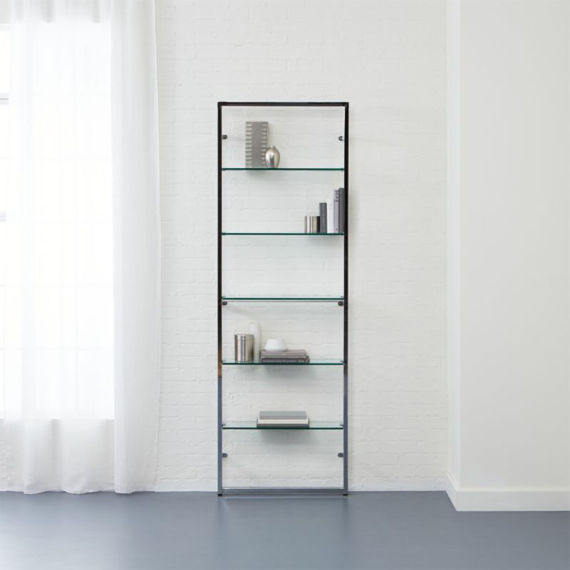 "tesso chrome 84"" wall mounted bookcase"