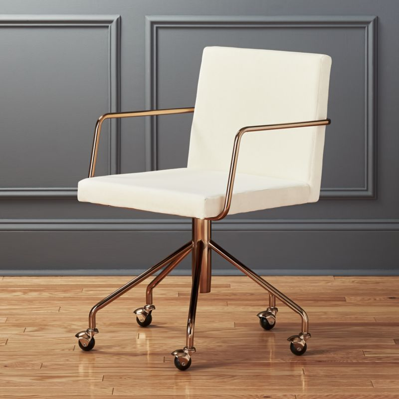 rouka white office chair