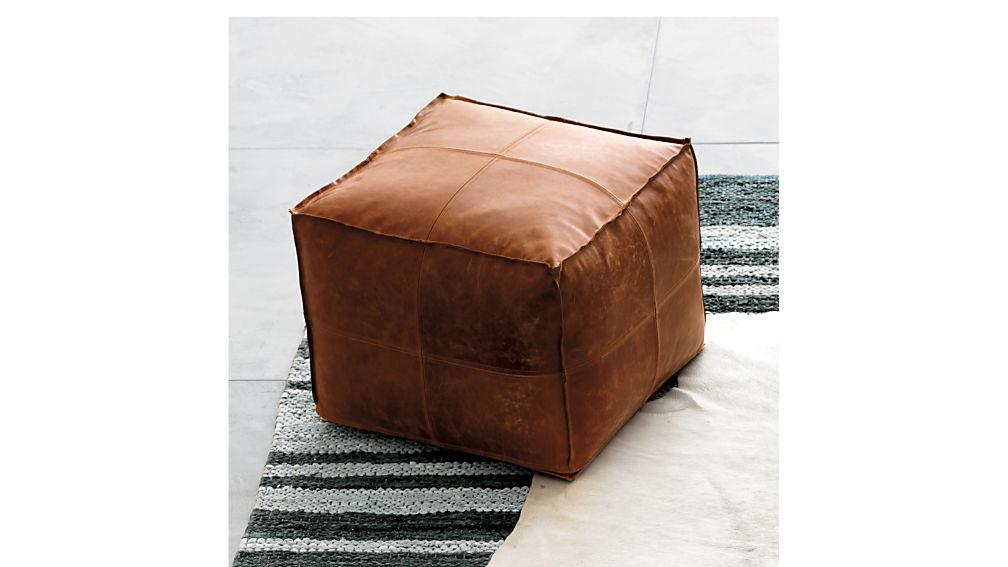 Brown Leather Pouf Cb2