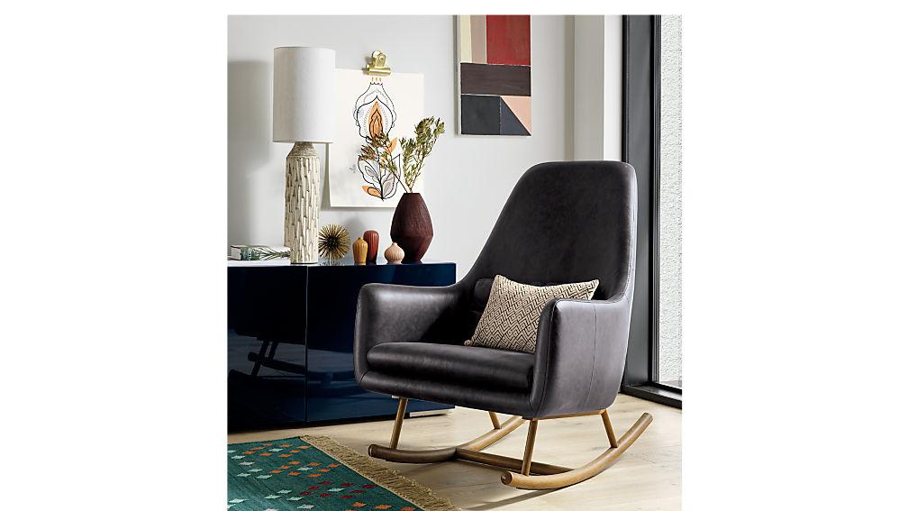 SAIC quantam leather rocking chair